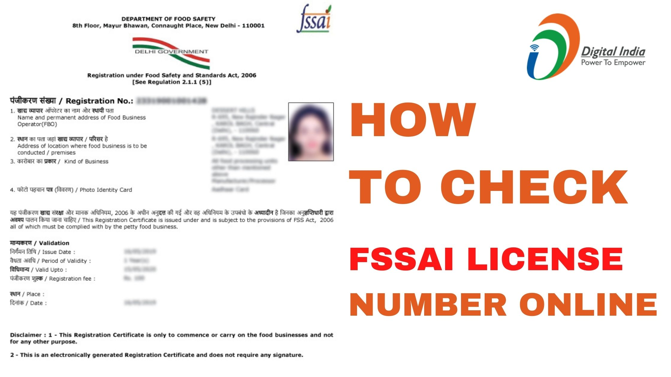 How to Check FSSAI License Number Online